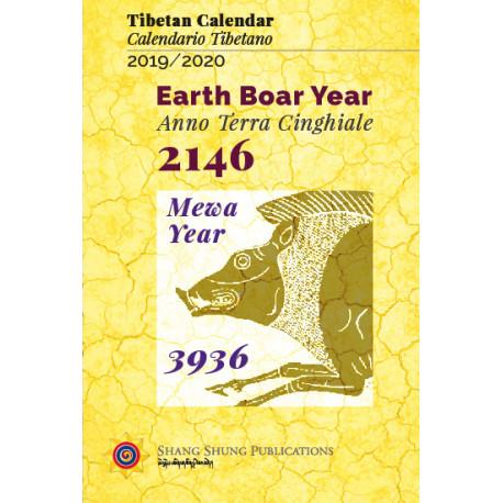 Tibetan Calendar 2020 Tibetan Calendar Earth Boar Year 2019 2020 [2000000002606